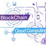 ブロックチェーン・クラウドコンピューティング事業